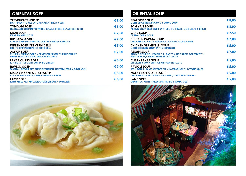 Kuala Lumpur Oriental Soups