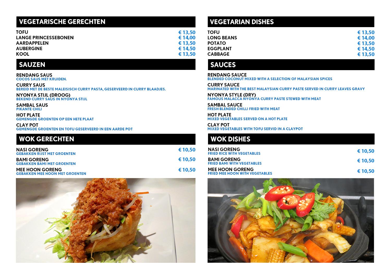 Kuala Lumpur Vegetarian dishes